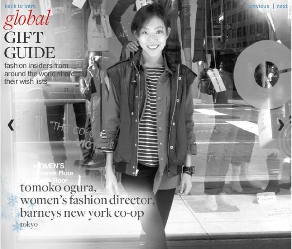 Tomoko Ogura - Style.com